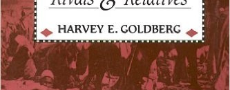 Book by Harvey E. Goldberg